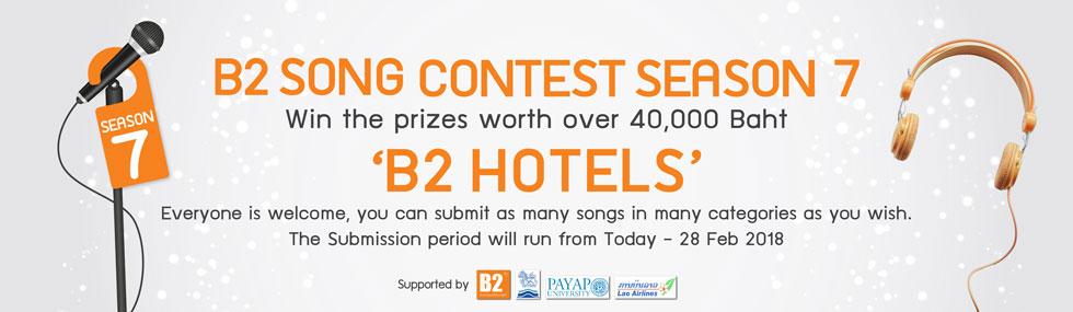 B2 Song Contest Season 7 / โครงการประกวดแต่งเพลง B2 Song Season 7
